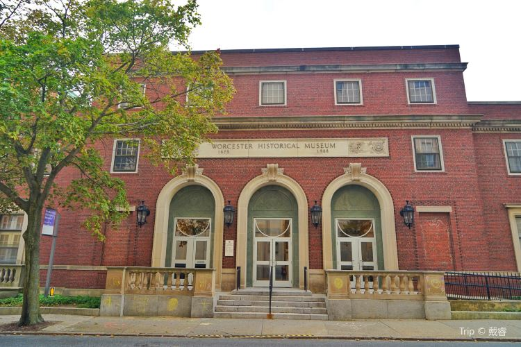 Worcester Historical Museum