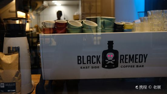 Black Remedy