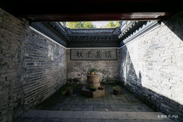 Huangpu Dajing Guandi Temple1