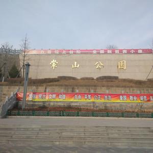 左权游记图文-荤山公园