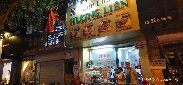 Bun Cha Huong Lien3