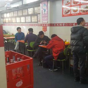 京九排骨米饭旅游景点攻略图