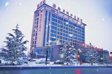 盛世假日大酒店的美
