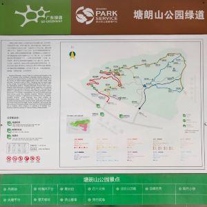 塘朗山郊野公园旅游景点攻略图