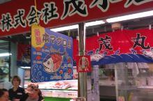 泊鱼港的海鲜市场