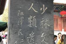 少林寺名气大于景区