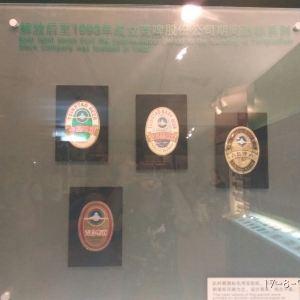 """青岛啤酒二厂""""纯生之旅""""旅游景点攻略图"""