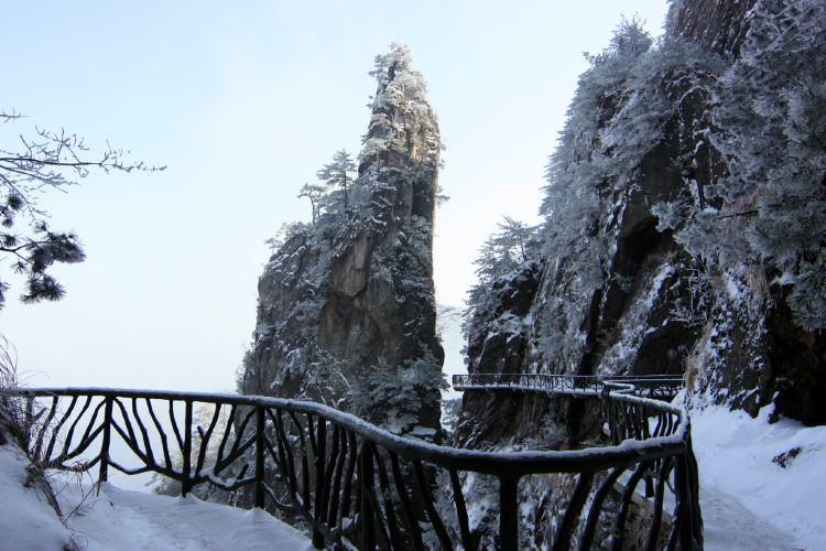 다밍산 완쏭링 스키장(대명산 만송령 스키장)2
