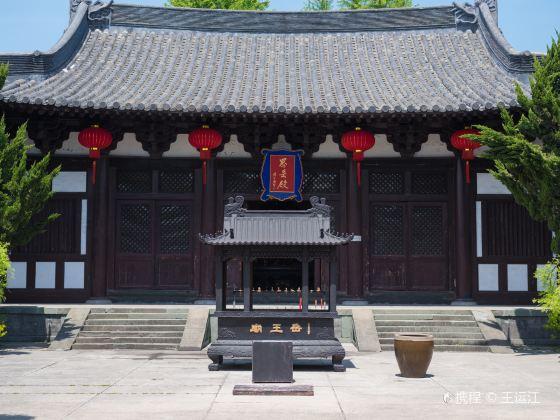 岳王廟及劉國鈞故居
