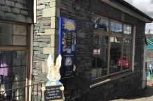 彼得兔博物馆