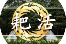 啥子喃?成都22个景区免费开放!青城山、都江堰免费耍一个月!