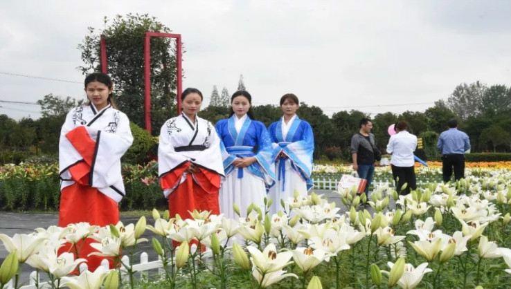 Hongcai Garden