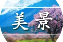 去西藏的N种死法,你选哪一种?