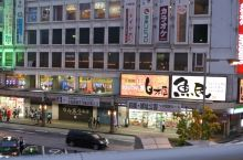 日本友人推荐的好店