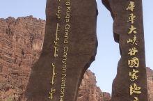 新疆自驾之旅第九日之库车神秘大峡谷地质公园