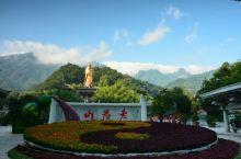 老君山,林州大峡谷,云台山