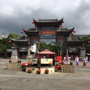 苗岭屯堡古镇旅游景点攻略图
