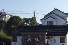 西塘古镇一日游