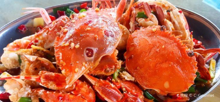 Ba Fu Seafood2
