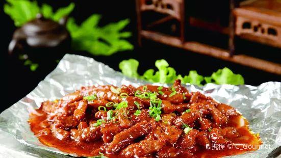 Yu De Lai Restaurant( He Xi )