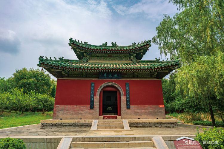 Longxing Temple2