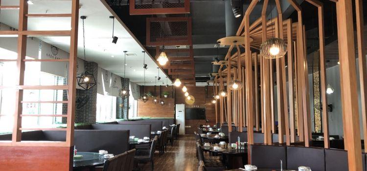 花豬印象主題文化餐廳