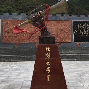 腊子口战役纪念馆旅游景点攻略图