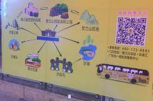 十一国庆假期银川游玩经验分享!