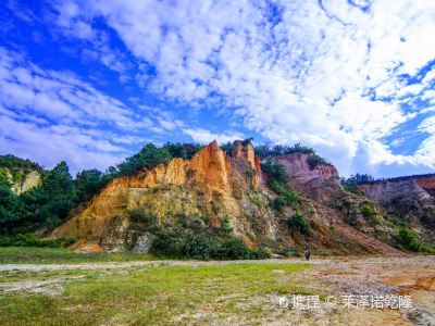 Luliang Colored Sand Forest