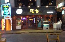 夜晚的首尔街头