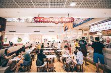 新加坡国民早餐店到底好吃吗