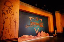 #网红打卡地#二游辽宁省博物馆