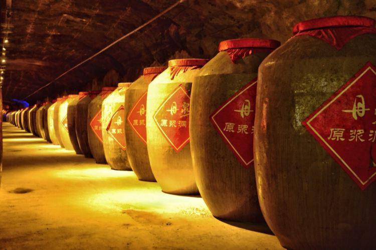 Nandan Liquor Storage Scenic Area4