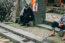 #向往的生活#浙江最老的合院式民居建筑