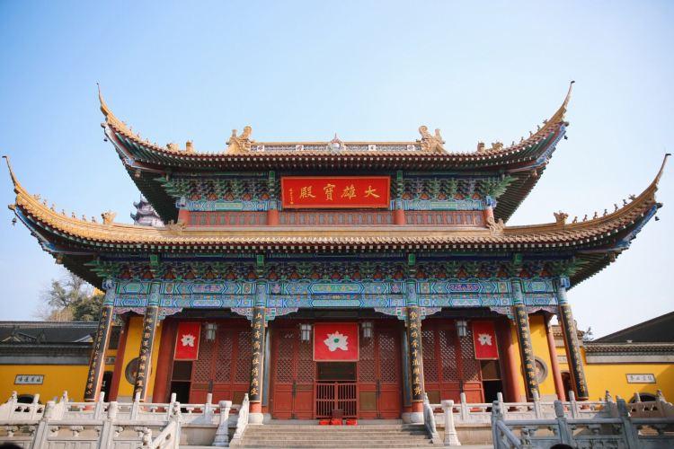 Mount Jin4
