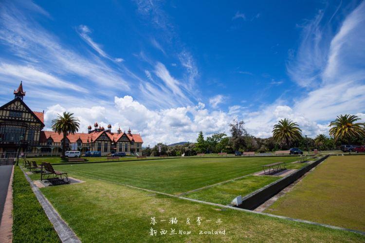 Government Gardens1