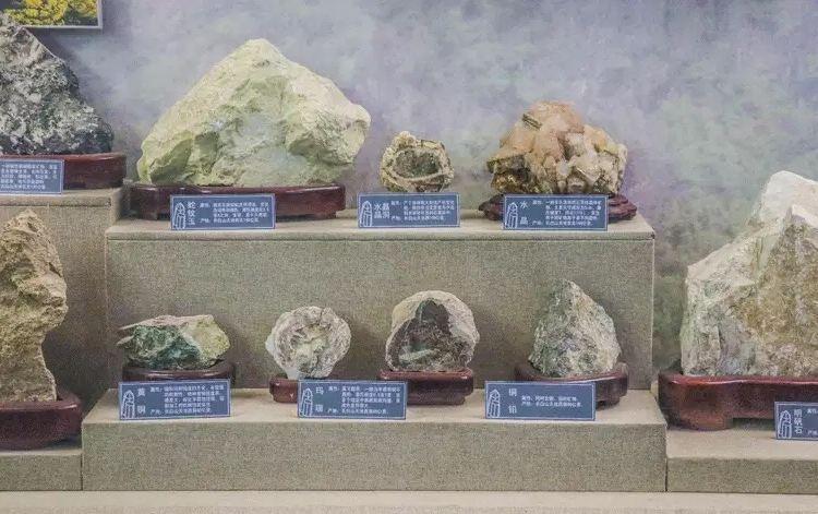 Changbaishan Natural Museum3