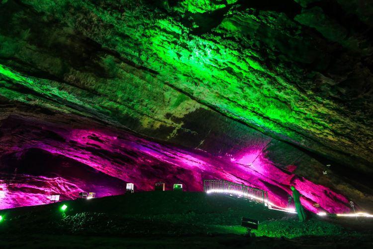 Xuexi (Snowy Jade) Cave