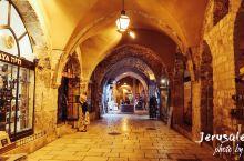 我眼中的耶路撒冷