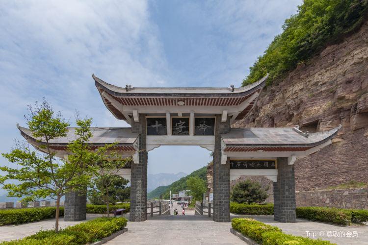 후이룽 톈제산 관광구2