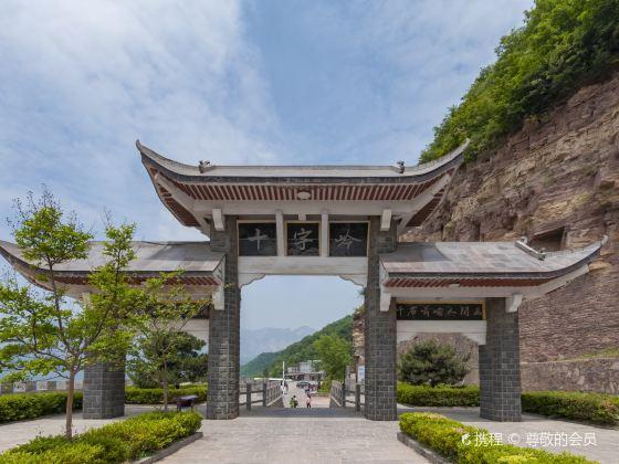 Huilong Tianjie Mountain Scenic Spot