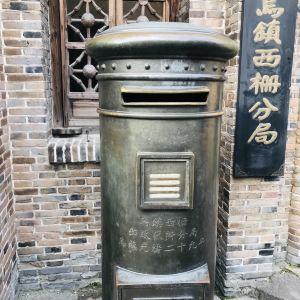老邮局旅游景点攻略图