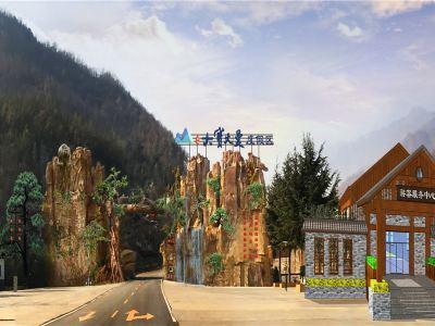 Nan Zhao Dabao Tianman Resort