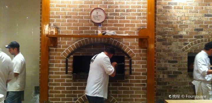 Antica Pizzeria & Ristorante1