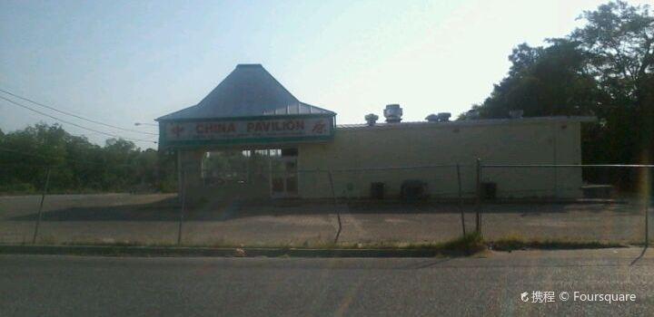 China Pavilion1