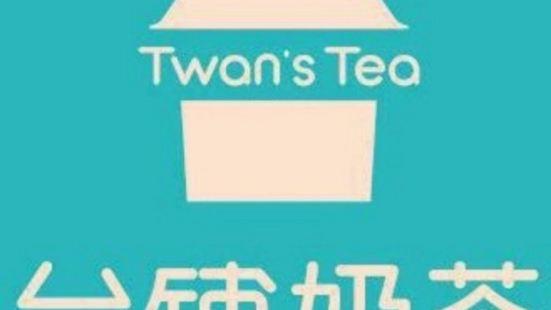 台鋪奶茶(中街店)