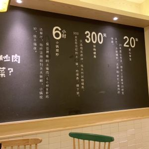费大厨辣椒炒肉(悦方店)旅游景点攻略图
