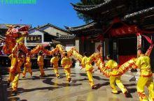 建水古城的实景表演,舞龙舞狮迎宾,简单却有趣(红河建水游15)