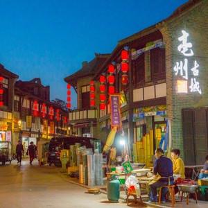 亳州游记图文-十一来亳州,边逛边吃,看这一篇就够了!