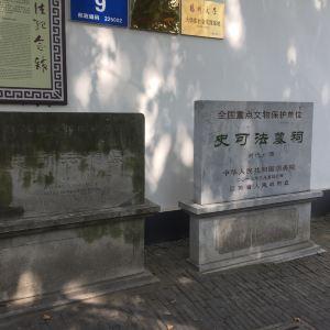 史可法纪念馆旅游景点攻略图